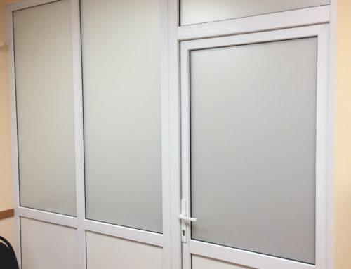 Тонирование стекол белой матовой пленкой 590р м2